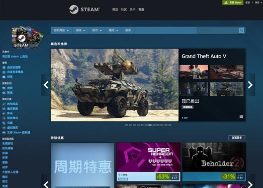 美国Steam游戏平台网站