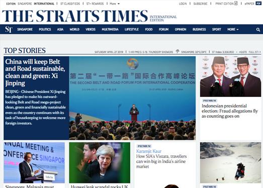 StraitsTimes:新加坡海峽時報