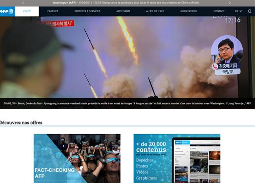 AFP:法新社官網