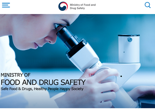 韓國KFDA食品醫藥品安全廳